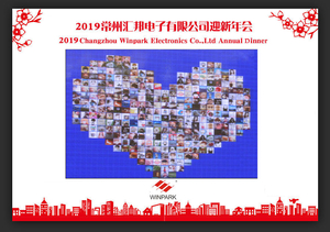 2019 Changzhou Huibang Electronics Co., Ltd. Welcomes New Year's Party